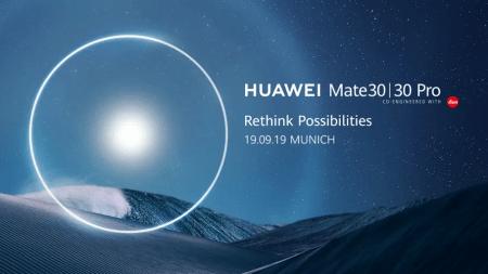 Прямая видеотрансляция презентации Huawei Mate 30 и других новинок [Завершена]
