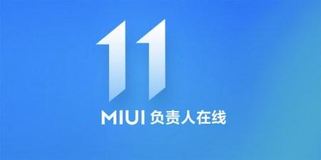 Утечка показывает обновлённый дизайн и новые функции MIUI 11