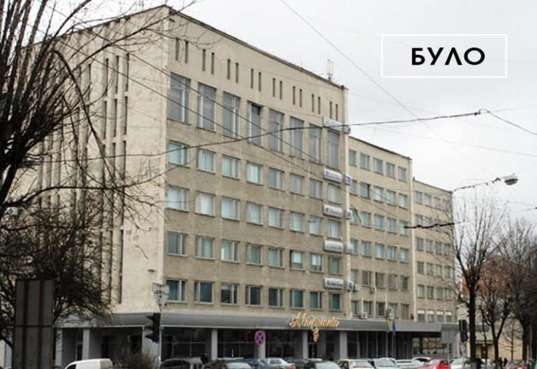 Крупнейшая фасадная солнечная станция в западной Украине (до 200 МВт⋅ч в год). Как «ОККО» обновила фасад главного офиса во Львове