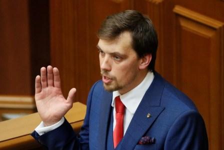 Гончарук заявил о намерении вывести Украину в первую десятку рейтинга Doing Business уже через три года