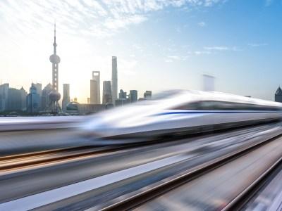 Китайцы попробуют разогнать маглев-поезд до 1000 км/ч