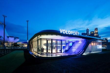 Volocopterпоказал прототип воздушного терминала для своего сервиса аэротакси