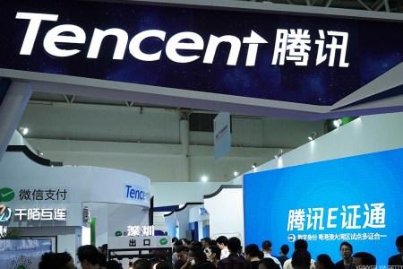 Китайский IT-гигант Tencent намерен протестировать технологию «бесшовного» внедрения собственного продакт-плейсмента в сторонний видеоконтент
