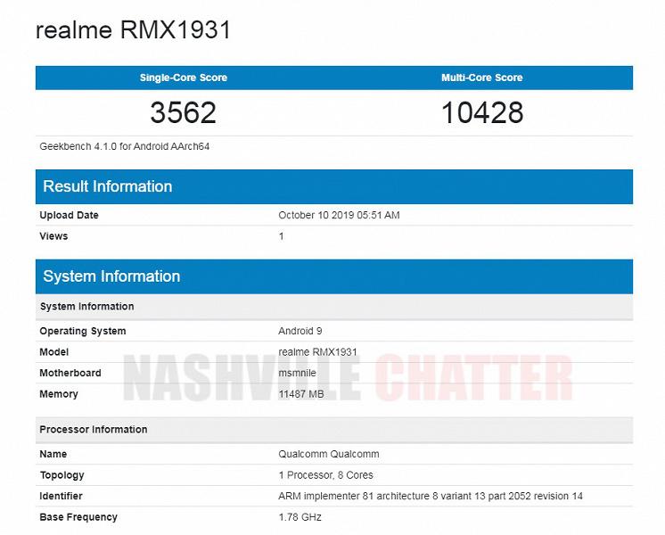 Новый убийца флагманов. Realme X2 Pro получит 12 ГБ ОЗУ LPDDR4X и 256 ГБ флэш-памяти UFS 3.0