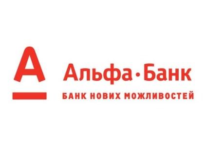 «Альфа-банк» анонсировал выпуск «голых» платежных карт без каких-либо реквизитов, узнать их можно будет только в приложении
