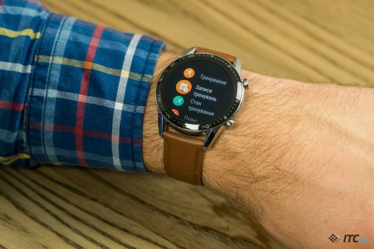 Huawei Watch GT2 тренировки