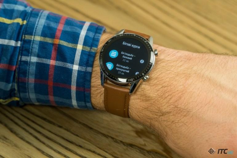 Huawei Watch GT2 бег
