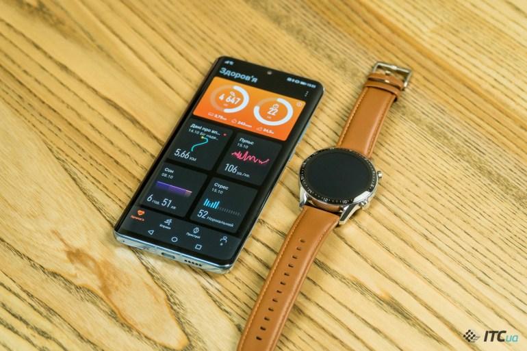 Huawei Watch GT2 Huawei Health