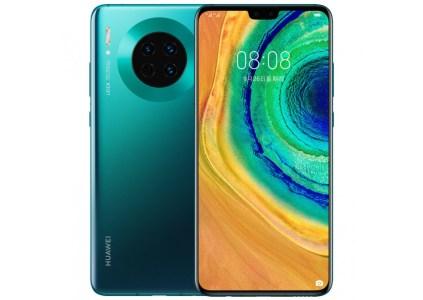 СМИ: Huawei представит 5-нм чипсет Kirin 1000 в смартфонах серии Mate 40 примерно через год