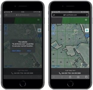 «Ліс у смартфоні». Гослесагентство запустило «пилот» электронного реестра лесорубочных билетов и онлайн-карту рубки леса