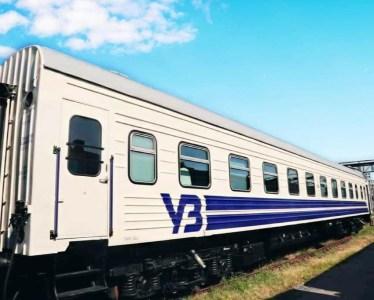 «Укрзалізниця» планирует повышение тарифов в 2020 году — билеты на пассажирские поезда подорожают на 21,9%