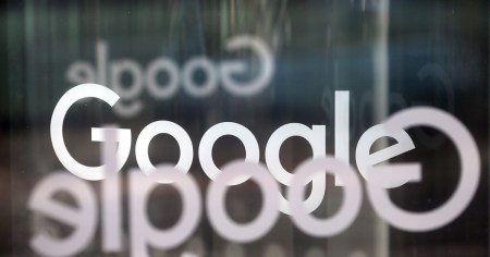 Google Cache. Поисковый гигант хочет выйти на рынок финансовых услуг