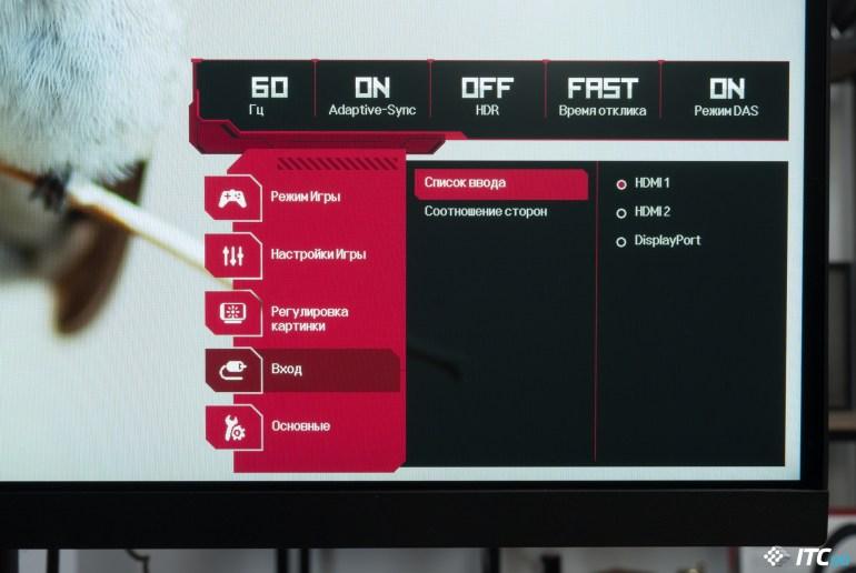 Обзор игрового монитора LG 27GL850 - ITC.ua