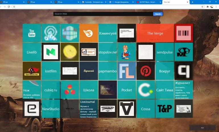 15 расширений Google Chrome для удобной работы с вкладками - ITC.ua