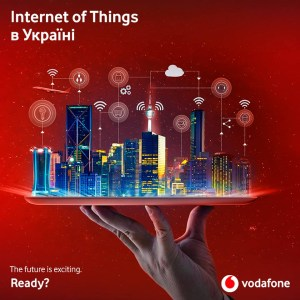 Vodafone подготовил собственную сеть «Интернета вещей» к коммерческому запуску в Украине