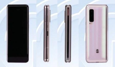 Samsung Galaxy W20 вовсе не новая раскладушка с гибким экраном, а разновидность Galaxy Fold с SoC Snapdragon 855+ и поддержкой 5G - ITC.ua