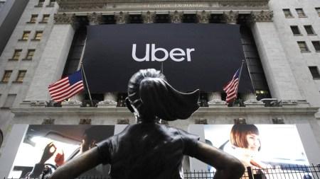 Акции Uber подешевели до минимального значения