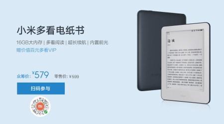 20 ноября Xiaomi представит свой первый ридер электронных книг eBook Reader с подсветкой, 16 ГБ памяти, поддержкой EPUB и ценником $85