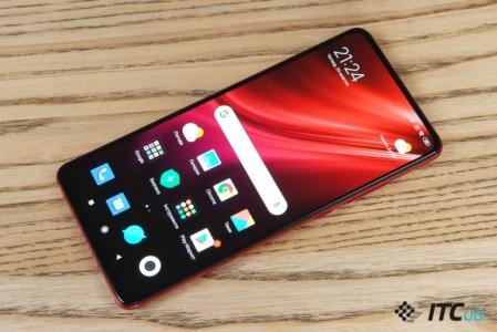 Как убрать рекламу из смартфонов Xiaomi с MIUI 11