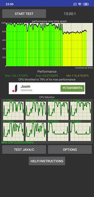 Обзор смартфона Xiaomi Redmi Note 8 Pro