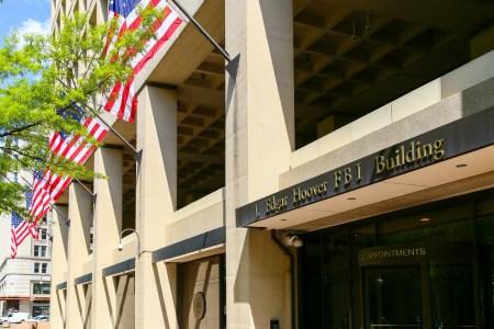 ФБР помогает компаниям обманывать хакеров с помощью заведомо «ложных данных»