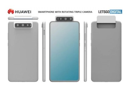 Huawei запатентовала смартфон с тройной поворотной камерой