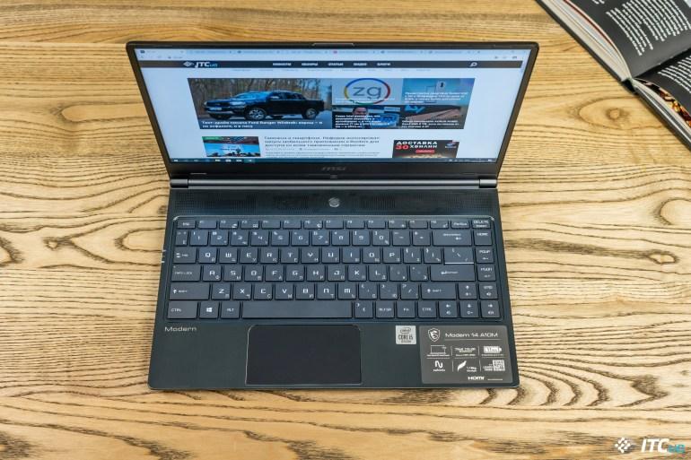 MSI Modern 14 keyboard