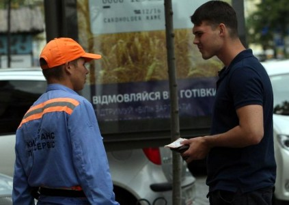 КГГА: В приложении Kyiv Smart City появилась возможность оплатить парковку автомобиля