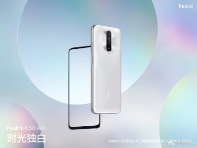 Смартфон Redmi K30 с чипсетом Qualcomm Snapdragon 765G засветился в тесте AnTuTu