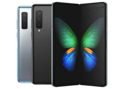 Samsung уже продала более 1 млн Galaxy Fold — при изначальном плане продаж в 500 тыс. штук