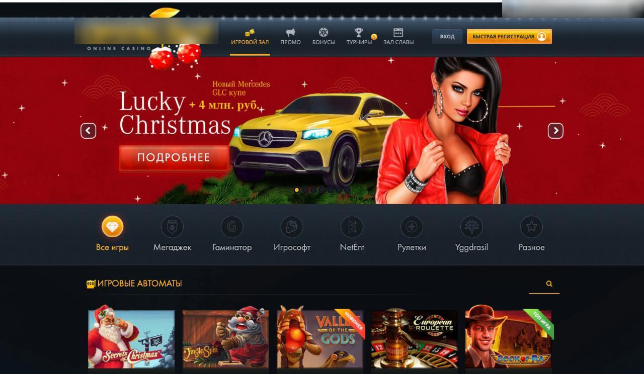 real money online casino apps