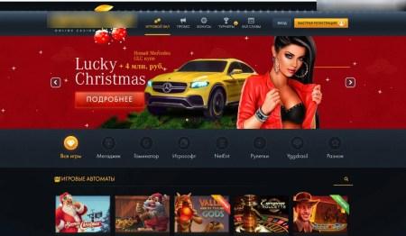 Киберполиция взялась за онлайн-казино. Закрыта крупная сеть с пользовательской базой около 1 млн человек и доходом $100 000 в месяц