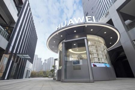 Huawei открыла в Китае розничный робомагазин без продавцов