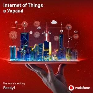 Оператор Vodafone Украина запустил сеть «Интернета вещей» NB-IoT в коммерческую эксплуатацию