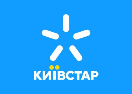 На Новый год и Рождество абоненты Киевстар использовали 10 тыс. терабайт трафика (на 65% больше, чем в прошлом году), 738 млн звонков и 2 млрд минут