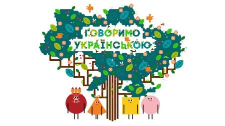 Мінкультури запустить безкоштовну онлайн-платформу для вивчення української мови