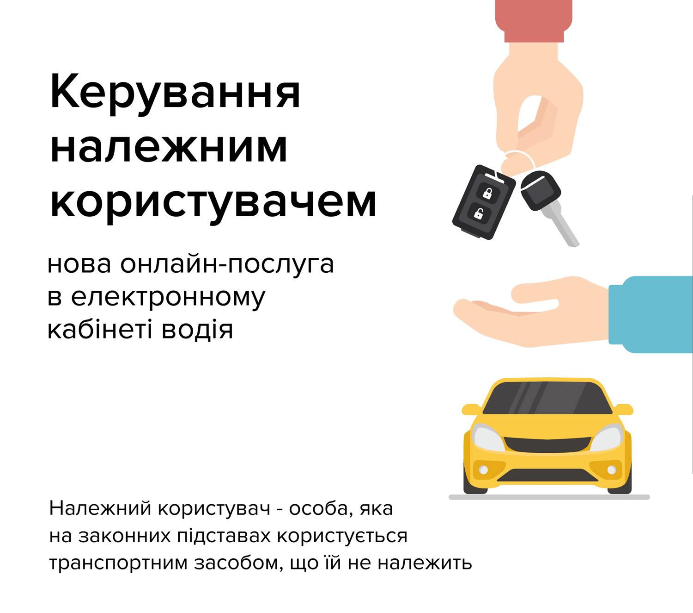 Как регистрировать в залог автомобиль займы под залог птс в ангарске