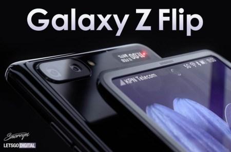 Фотогалерея дня: Следующий телефон-раскладушка Samsung Galaxy Z Flip со сгибаемым экраном