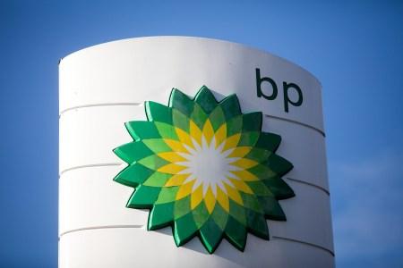 Нефтегазовый гигант BP заявил о намерении стать углеродно-нейтральным к 2050 году (впрочем, без нюансов дело не обошлось)