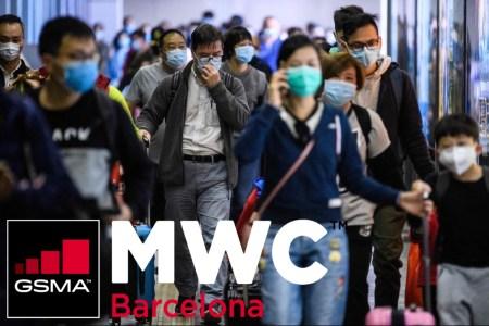 Официально: выставка MWC 2020 отменена (впервые за 33 года) из-за вспышки коронавируса