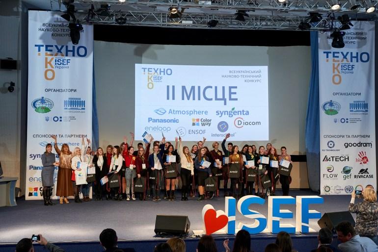 """На конкурсе """"Эко-Техно Украина"""" выбрали пять молодых ученых, которые представят страну в финале международного конкурса ISEF в США"""