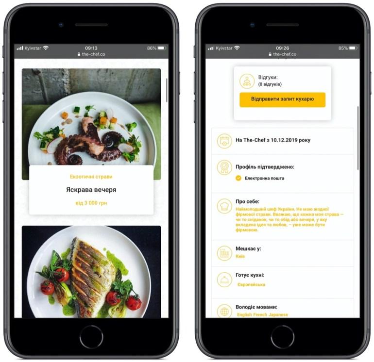 В Украине начал работать сервис по вызову поваров The-Chef