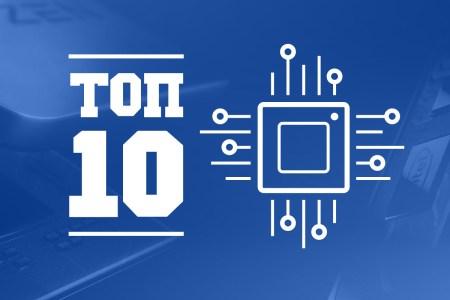 TOП-10 популярных процессоров на hotline.ua