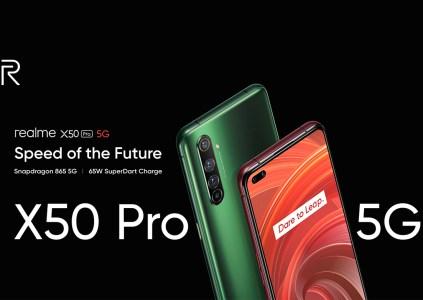 Представлен смартфон Realme X50 Pro с 64-Мп квадрокамерой, поддержкой 65-ваттной зарядки и ценой €599