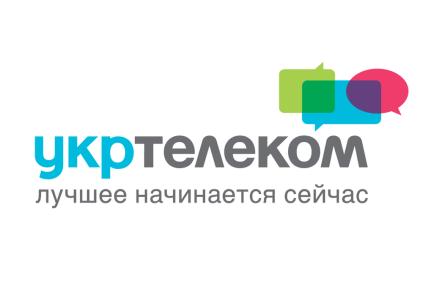 В 2019 году Укртелеком получил доход 6,4 млрд грн (2 млрд грн за услуги передачи данных) и проложил 4000 км оптики для подключения 280 н.п.