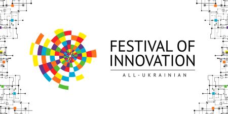 Украинским изобретателям и стартаперам приготовиться. Открыта регистрация на всеукраинский форум инноваций «Innovation Fest»