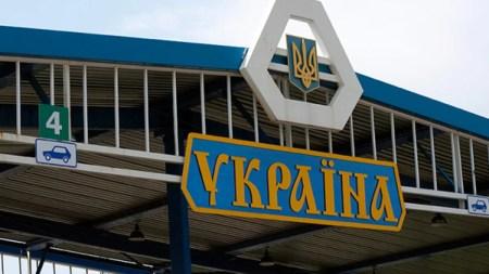 Обновлено: Через 48 часов Украина на две недели закроет въезд иностранцам