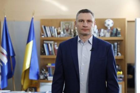 Киев вводит новые карантинные меры — с 17 марта закроют все заведения торговли, кроме аптек, продуктовых магазинов, автозаправок и банков