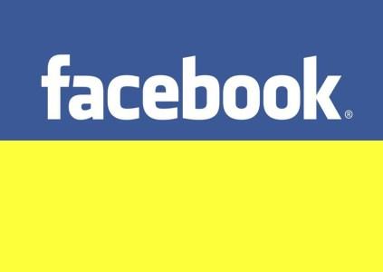 Больше никаких фейков. Facebook наконец подключила для украинских пользователей фактчекинг