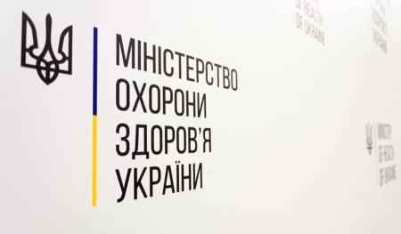 Министерство здравоохранения Украины получило от Google грант в размере $550 тыс. на информационную кампанию по противодействию коронавирусу